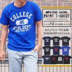 ショッピングtシャツ Tシャツ メンズTシャツ アメカジ カレッジ 半袖Tシャツ プリントTシャツ 文字 ロゴT クルーネック カットソー