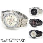 腕時計 メンズ クォーツ ステンレス 新作 メンズウォッチ ウォッチ メンズファッション 通販