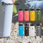 Hydro Flask ハイドロ フラスク ハイドレーション ワイドマウス 16oz 473ml ハイドロフラスク ワイド マグ タンブラー 直飲み 水筒