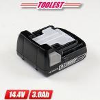 ■日立工機■14.4V リチウムイオン充電池・容量3.0Ah【BSL1430C】薄型タイプ 1個 箱付
