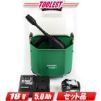 ■日立工機■18V コードレス高圧洗浄機 【AW18DBL】6.0Ah(BSL1860) 充電器(UC18YSL3) セット品