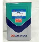 MMC-18  メカマークカット 18L 金属洗浄 メカ青ニスクリーナーの速乾タイプ  日本メカケミカル