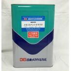 SB-500-18 18L メカソルベント #500 部品の油汚れ マジックインキ 塗料 青ニスなど  油性脱脂洗浄剤 日本メカケミカル