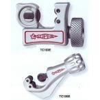 TC107E チューブカッター(薄肉ステンレス肉厚以下鋼銅アルミ真鍮硬質塩ビ管用) スーパーツール
