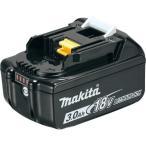 ショッピングマキタ マキタ BL1830B リチウムイオンバッテリー 18V 純正 3.0Ah/残量表示+自己故障診断機能付き/BL1840,BL1850,BL1860 機種対応