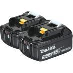 マキタ BL1830B リチウムイオンバッテリー 18V 純正 3.0Ah 2個セット/残量表示+自己故障診断機能付き/BL1840,BL1850,BL1860 機種対応