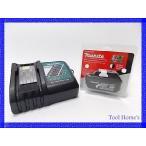 マキタ 純正 18V リチウムイオンバッテリー BL1830+急速充電器 DC18RC /蓄電池/バッテリーチャージャー