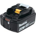 マキタ 純正 18V リチウムイオンバッテリー BL1840B  /4.0Ah/ BL1830,BL1850 機種対応