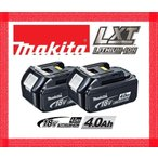 ショッピングマキタ マキタ 純正 18V リチウムイオンバッテリー BL1840 2個セット/4.0Ah/ BL1830,BL1850 機種対応