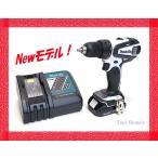 NEWモデル マキタ 18V 充電式 ドリルドライバー/ 3点セット/コードレス/電動工具/インパクト