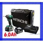 日立工機 14.4V インパクトドライバー WH14DDL2(2LYPK)【6.0Ah電池付 フルセット】コードレス