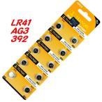 送料無料 TIANQIU 時計用ボタン電池 LR41  AG3 392A 1シート(10個入り)