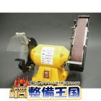 送料無料 Toptech卓上ベルトサンダー k720 25059