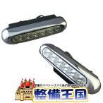 デイライト 24V専用 高輝度LED ブル-(2個入り)