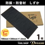 toolshop-dream_116
