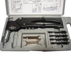NCGスイベル ハンドリベッター & ナッター NCG-S905