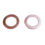 ローバーミニ ドレンパッキン 純正品番AED-172 2枚セット