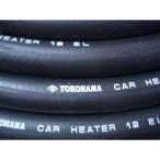 ウォーターヒーターホース 耐熱120度 内径12.7mm×外径21mm×50cm