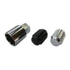 ホイールナット 国産品 ショート ロックナットセット スチール クロモリ製 SCM435 袋 17HEX 31mm