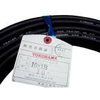 ウォーターヒーターホース 耐熱120度 内径9.5mm×外径16.5mm×50cm