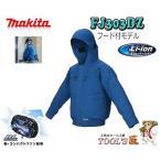 マキタ 充電式ファンジャケット フード付モデル FJ303DZ