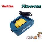 マキタ 充電式暖房ジャケット/ベスト用 バッテリホルダ PE00000022