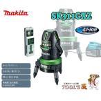 マキタ 屋内・屋外兼用墨出し器 SK311GXZ (リモコン追尾受光器、バイス、ケース付)