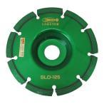 ロブテックス エビ印工具 ダイヤモンドホイール コーナーカッター SLO125 Φ126mm