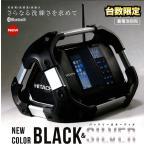 日立工機 台数限定カラー コードレスラジオ UR18DSDL(S)NN Bluetooth機能搭載