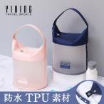 プールバッグ 防水バッグ ナップサック ビーチバッグ プールバック スイムバッグ プール 水泳 スイミング 防水ケース ポーチ スイミング bag