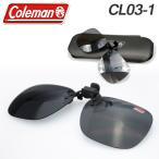 ◆メール便送料無料◆ コールマン Coleman クリップオン偏光サングラス 正規品 メガネに簡単装着!携帯ケース付き ◇ CL03-1
