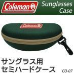 ◆リニューアルOPEN◆ Coleman コールマン 正規品 サングラス用 無理なく入るデザイン ロゴ入り 緑 ◇ セミハードケース CO-07 グリーン
