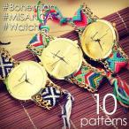 ◆ついで買いセール◆ ボヘミアン ミサンガウォッチ 腕時計 メ…