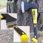 ◆リニューアルOPEN◆ 斧/薪割り斧/ハンドアックス 握りやすいラバーグリップ仕様 小型軽量設計 ◇ コンパクトおの