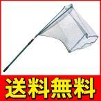 ◆送料無料◆ 超大型!タモ網 魚捕り網 折りたたみ収納式 全長最大約285cm 伸縮自在 フィッシング用品 釣り道具 ◇ 大型たも網