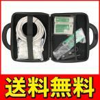 ◆送料無料◆ LANケーブル作成キット 10m テスター/工具一式/プラグ100個 デラックス ◇ バッグ付 LANケーブル製作セット