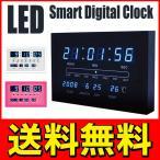 ◆送料無料◆ LED デジタル時計 置き・掛け兼用 時刻/曜日/年月日/気温 シンプル&おしゃれ ◇ LEDスマートデジタルクロックM