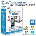 ◆リニューアルOPEN◆ iPhone/iPad/iPod・i…