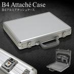 top1-price_20151023-b4-atassh-case