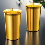 ◆リニューアルOPEN◆【2個組】タンブラー ペアセット 高級感あるゴールドカラー 化粧箱入り 晩酌・プレゼント・景品等に ◇ 金色のペアタンブラー