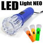 ◆ついで買いセール◆ キラキラ光ってキレイ☆ クリスタル LEDハンディライト 懐中電灯 超軽量コンパクト ◇ Light-NEO