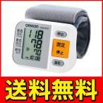 ◆送料無料◆ OMRON オムロン 手首式 デジタル自動血圧計 最適ファジィ加圧で正確測定 60回分メモリ搭載 ◇ HEM-6021