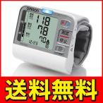 ◆送料無料◆ OMRON オムロン 手首式 デジタル自動血圧計 早朝高血圧&測定姿勢チェック機能 2人分データ記録 ◇ HEM-6050