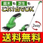 ◆送料無料◆ 芝刈り機 電動 充電式コードレス 家庭用