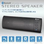Bluetooth ワイヤレス ステレオスピー�