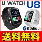 ◆送料無料◆ NEW!【Bluetooth】搭載 スマートウォッチ 腕時計 多機能タッチパネル 電話の発着信可能 Android/iOS対応 ◇ U8 英語版