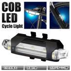 ◆ついで買いセール◆ 面発光 COB型LED 自転車ライト ヘッドライト 強烈な白光を照射!USB充電式 防滴 点灯4パターン搭載 ◇ サイクルライト HAC1500