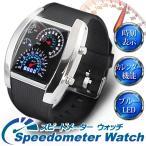 ◆リニューアルOPEN◆ メンズ腕時計 デジタルウォッチ スピードメーター型文字盤 ブルーLED表示 カレンダー機能付き ◇ スピードメーターウォッチ