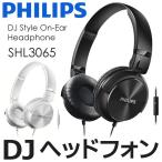 ◆数量限定セール◆ クリアで深みのある低音。PHILIPS DJスタイル モニタリングヘッドフォン 通話マイク付き ◇ フィリップス SHL3065
