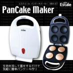 ◆送料無料◆ 自宅で本格CAFEメニュー♪ 電気式 プチパンケーキ焼き器 4枚焼きプレート 温度調整・裏返しも必要ナシ! ◇ パンケーキメーカー MEK-27
